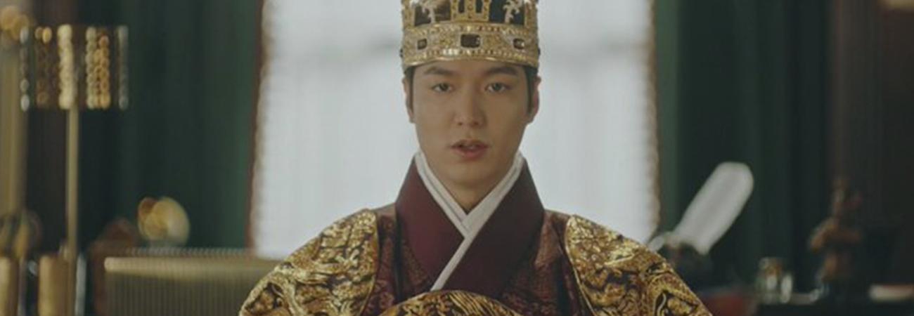 Coreanos Critican A Lee Min Ho Y Produccion Por Esta Escena En The King Eternal Monarch Kpop Lat Rescate del ser inmortal y la parca parte (2/2) goblin_momentos. coreanos critican a lee min ho y