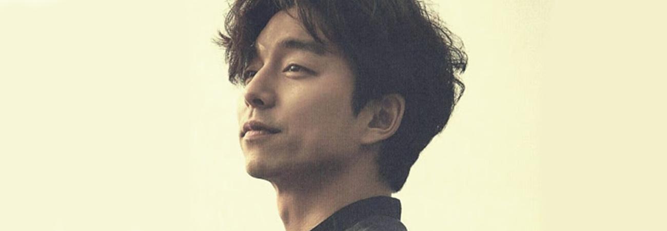 Top 5: filmes de Gong Yoo