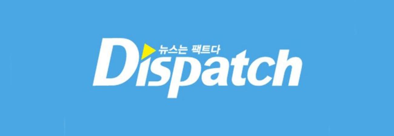 Dispatch tomará medidas legais pelo uso indevido de sua em foto falsa de Channyeol do EXO e Rosé do BLACKPINK