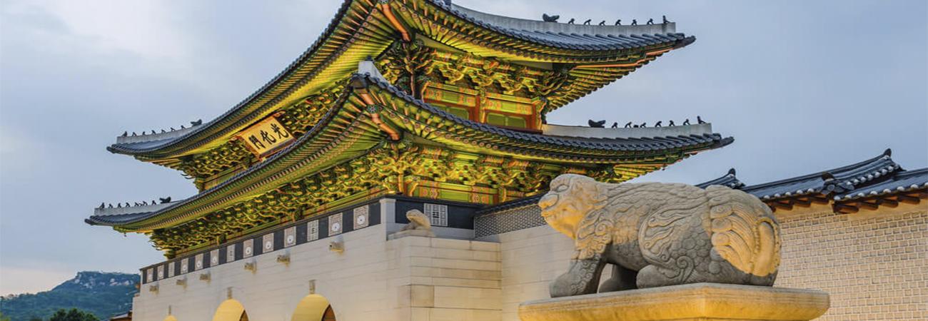 Palacios que debes de visitar en Seul