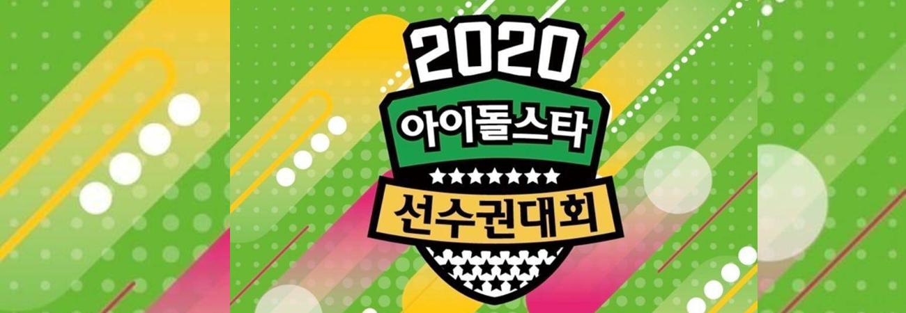 MBC, responde a comentarios sobre 2020 Idol Star Athletics Championships