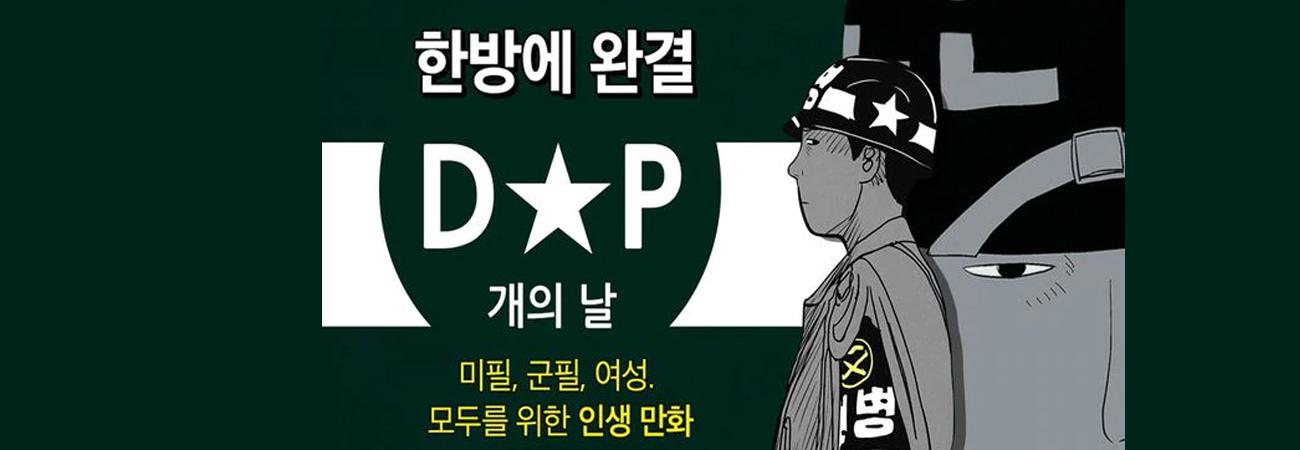 Netflix hará la adaptación del webtoon D.P. Dog Day