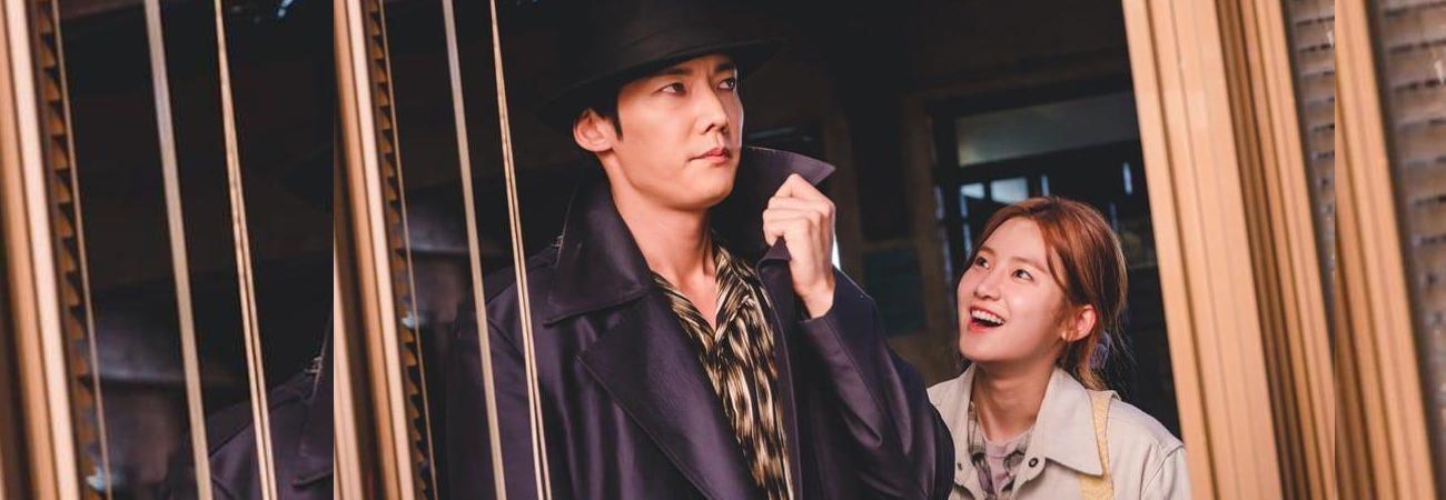 Mira estas adelanto divertido de Choi Jin Hyuk y Park Ju Hyun en Zombie Detective