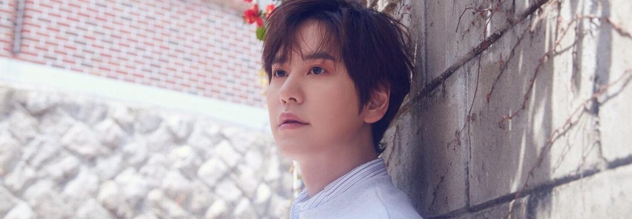 Kyuhyun de Super Junior vive con su manger descubre como es