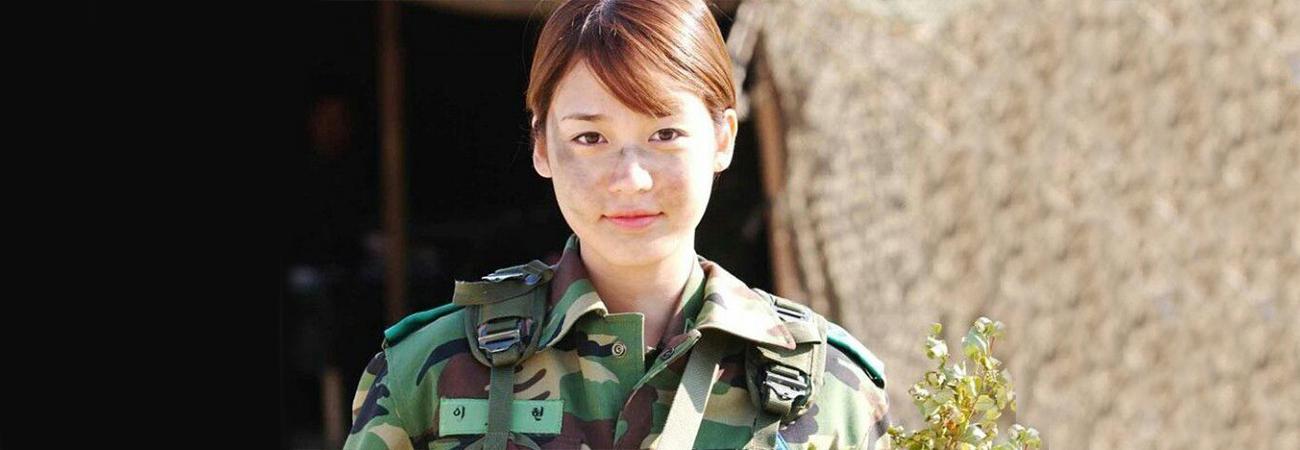 Las mujeres y el servicio militar en Corea del Sur