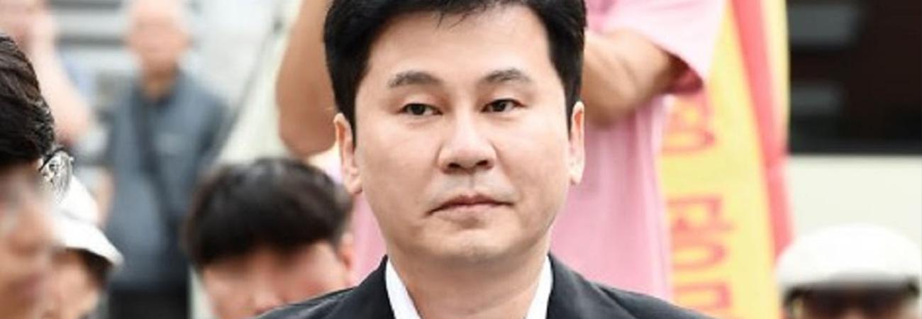 Yang Hyun Suk, será llevado a la corte en agosto por cargos de apuestas
