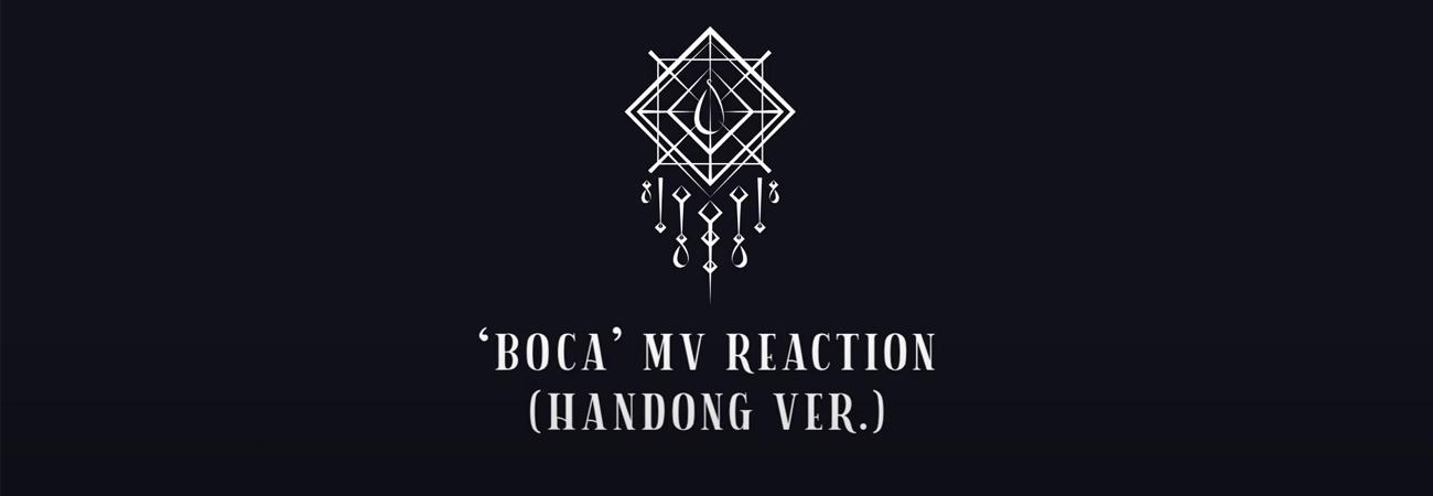 Handong de DreamCatcher reacciona al MV de BOCA