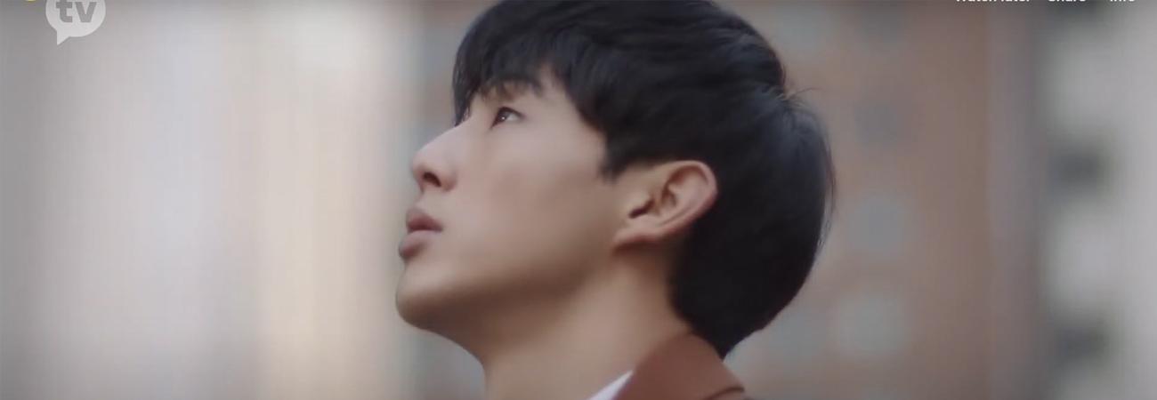 Mira el trailer de Amanza el dorama sobre cáncer terminal protagonizado por Ji Soo