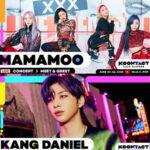 El 'KCON: TACT 2020 Summer' sera retransmitido a finales de mes gratis