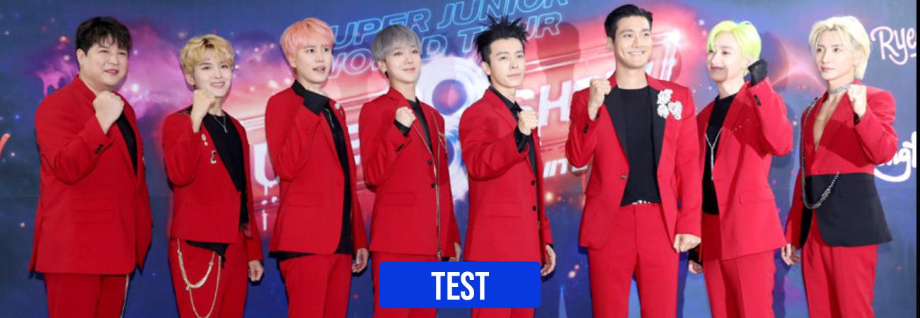TEST: ¿Qué integrante de Super Junior esta enamorado de ti?