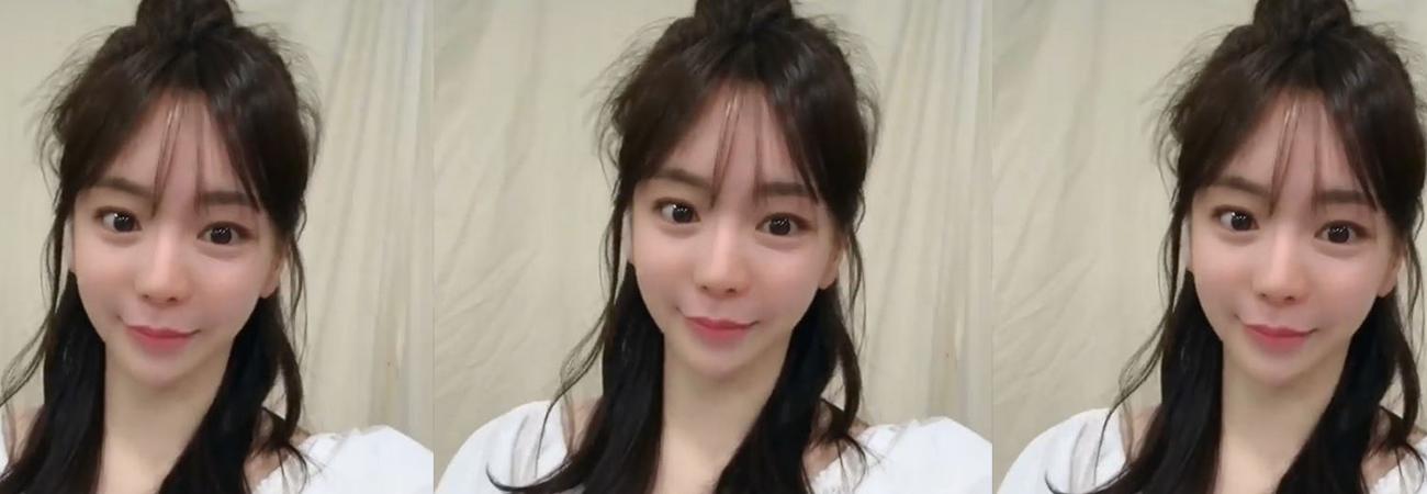 Hwang Hana pide a internautas no difundir rumores sobre una relación con Jungkook de BTS