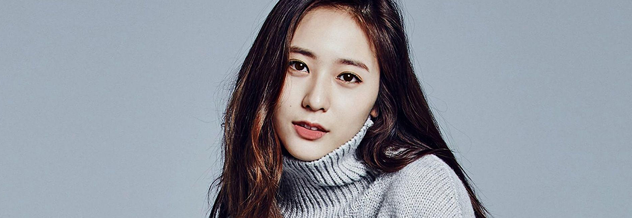 Krystal de f(x) abandona SM Entertainment luego de 10 años