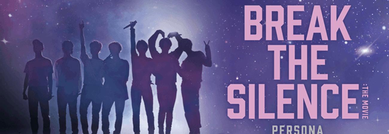 Los memes mas divertidos que dejaron la preventa de para la película de BTS: 'Break The Silence'