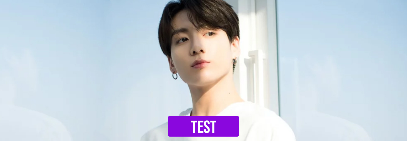 TEST: Jungkook y tu serian ¿Amigos, Novios o Nada?