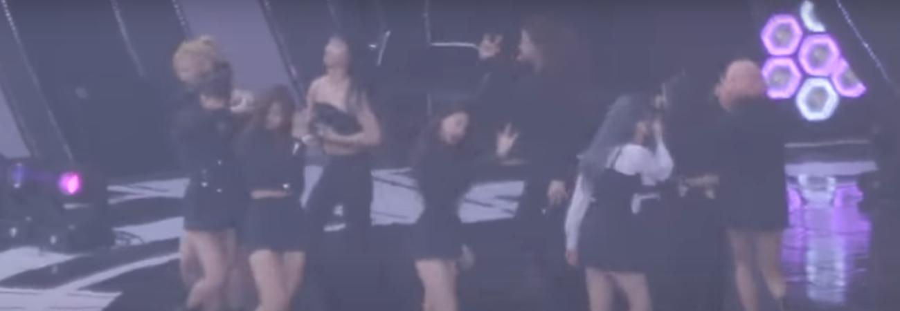 Momo de TWICE casi muestra sus pechos por una falla de vestuario