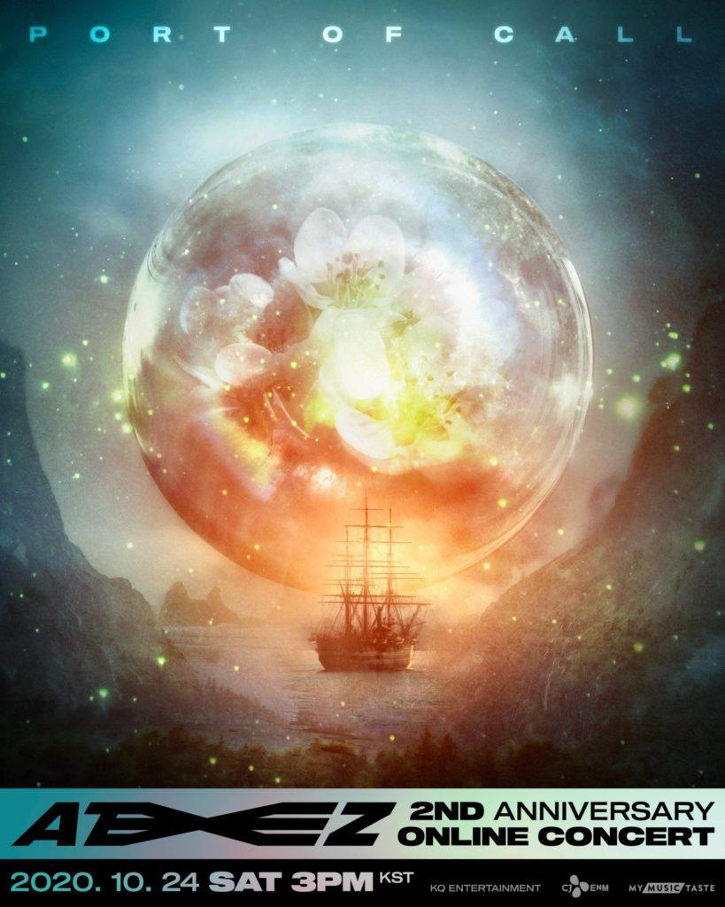 ATEEZ realizara un concierto en linea para celebrar su aniversario