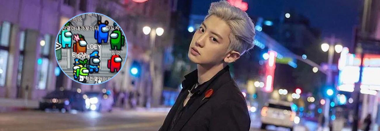 Conheça o belo gesto chanyeol da EXO em direção a um fã latino tocando Entre Nós