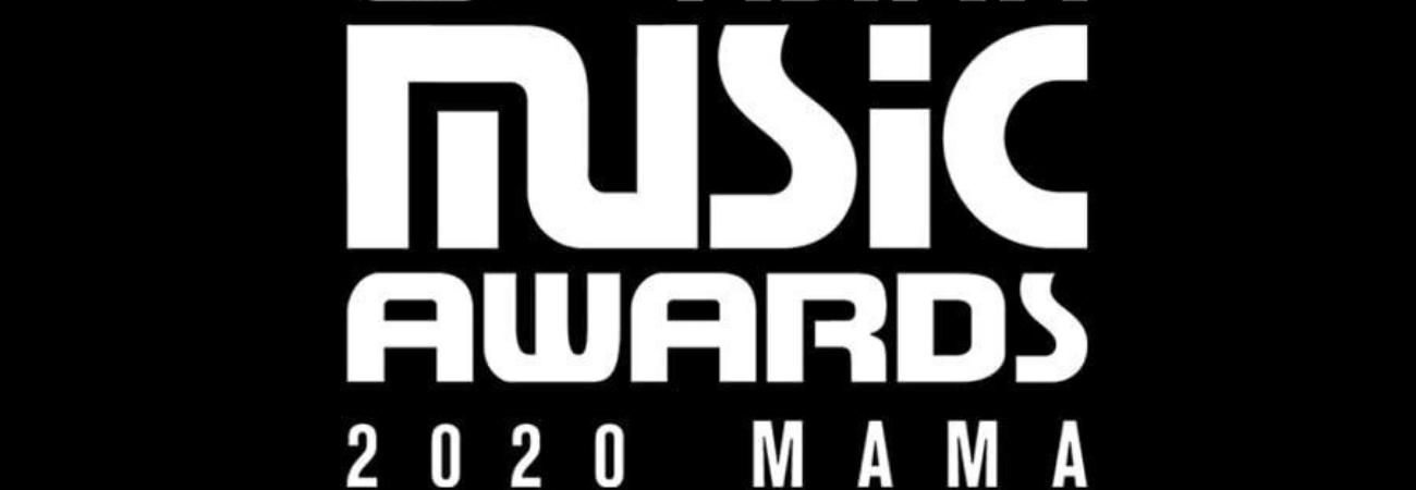 Los Mnet Asian Music Awards 2020 anuncian detalles de su ceremonia