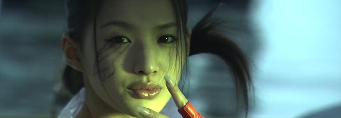 La actriz japonesa Sei Ashina fue hallada sin vida