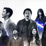 SF8, el nuevo drama de ciencia ficción de MBC