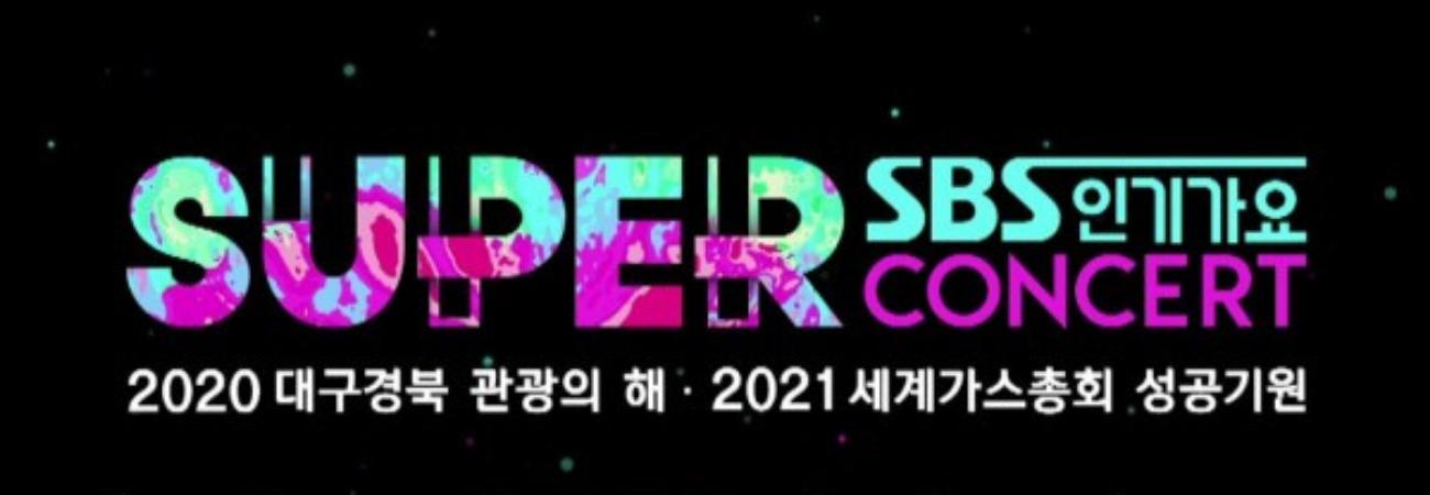 Stray Kids se une a la alineación final de artistas confirmados para la serie de conciertos en línea de SBS