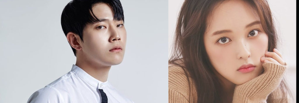 Dong Ha y Kim Bo Ra serán los protagonistas de Thief Sleep