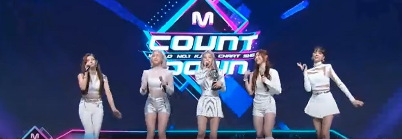 Tercera victoria para ITZY con NOT SHY en el programa de Kpop M Countdown