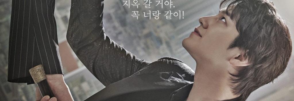 Presentan nuevo poster de Kim Bum y Lee Dong Wook  en Tale of the Nine Tailed