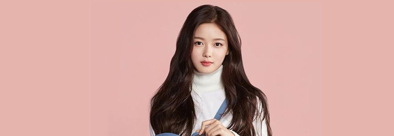 Kim Yoo Jung en conversaciones para firmar con la agencia Awesome ENT