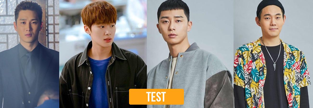 TEST: ¿Qué personaje de Itaewon Class está enamorado de ti, Park Saeroyi, Jang Geun Soo, Jang Geun Won o Choi Seung Kwon?