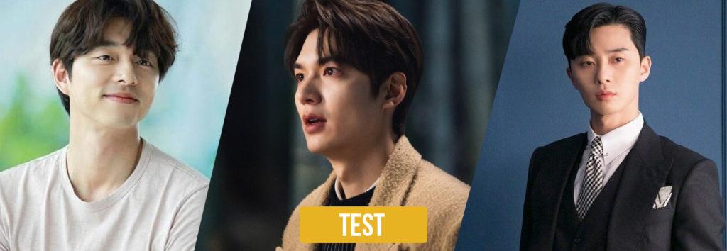 TEST: Quién sería tu novio, amante o amigo: Gong Yoo, Park Seo Joon o Lee Min Ho