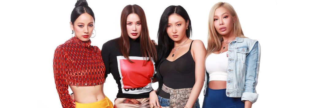 """Refund Sisters hará su asombroso debut con """"Don't Touch Me"""""""