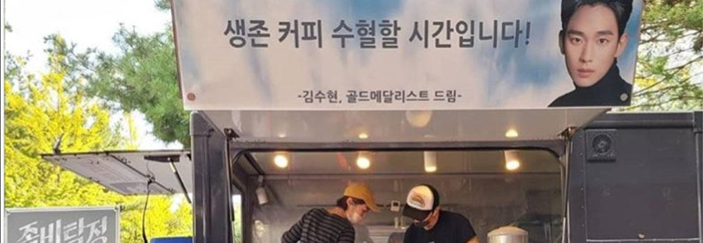 Kim Soo Hyun envía un regalo especial al directo de al Zombie Detective