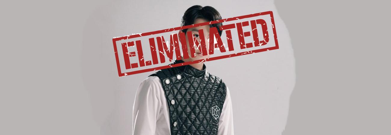 Han Bin es eliminado de I-LAND , era un favorito de fans internacionales