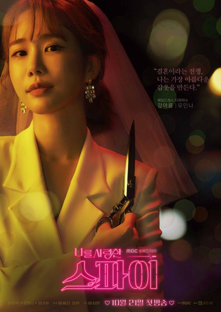Revelan los nuevos poster individuales de The Spy Who Loved Me+fecha de estreno