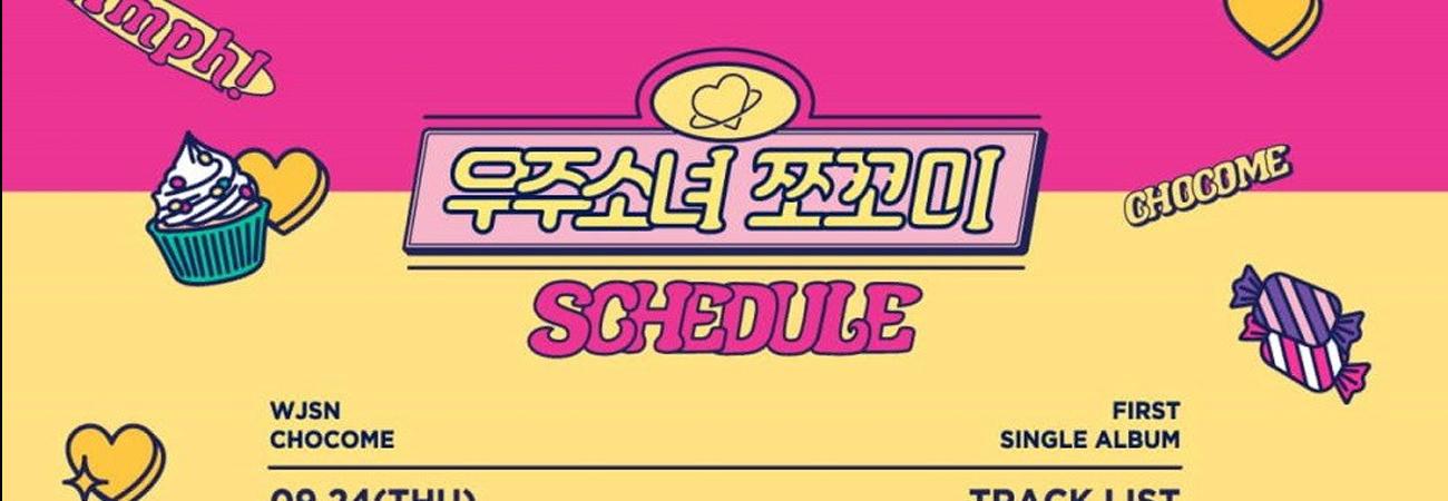WJSN revela el calendario de promocional de la subunidad CHOCOME con el album Hmph