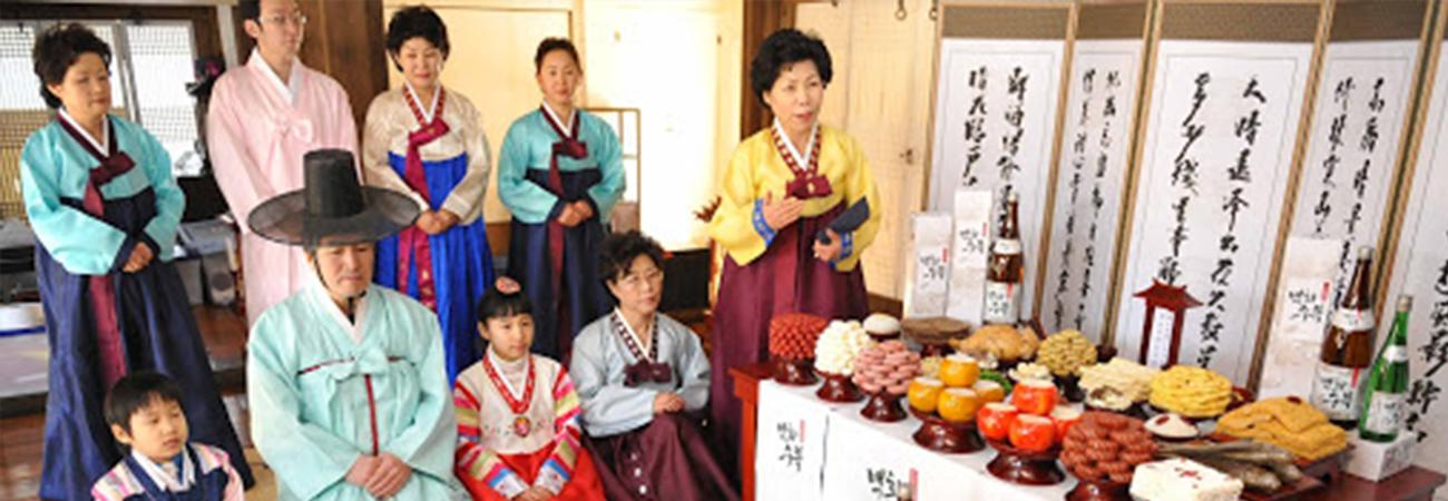 ¿Qué es el 'Chuseok'? La festividad coreana similar al 'Día de Muertos'