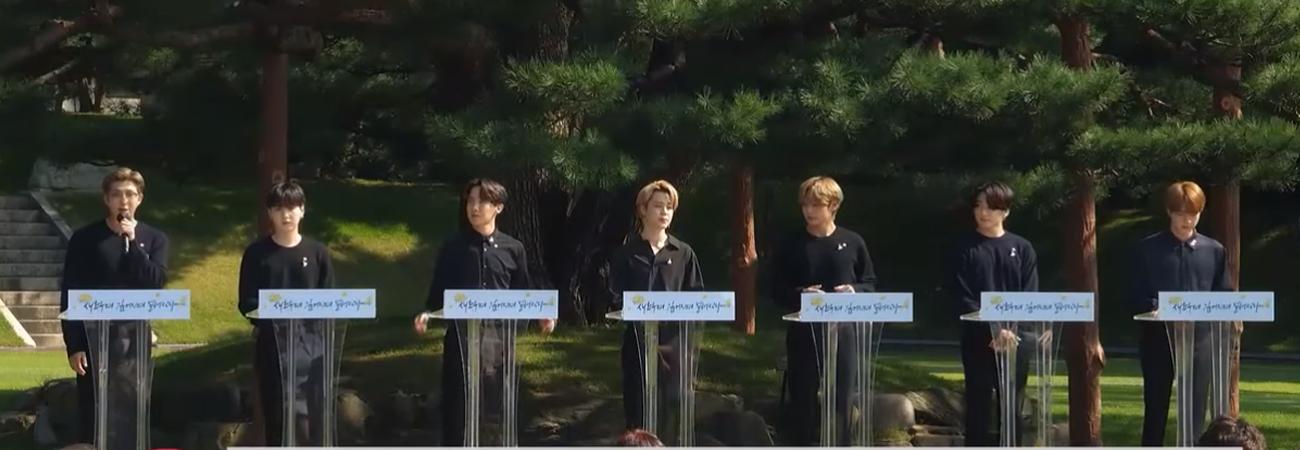 BTS participa en el Día Nacional de la Juventud en la Casa Azul