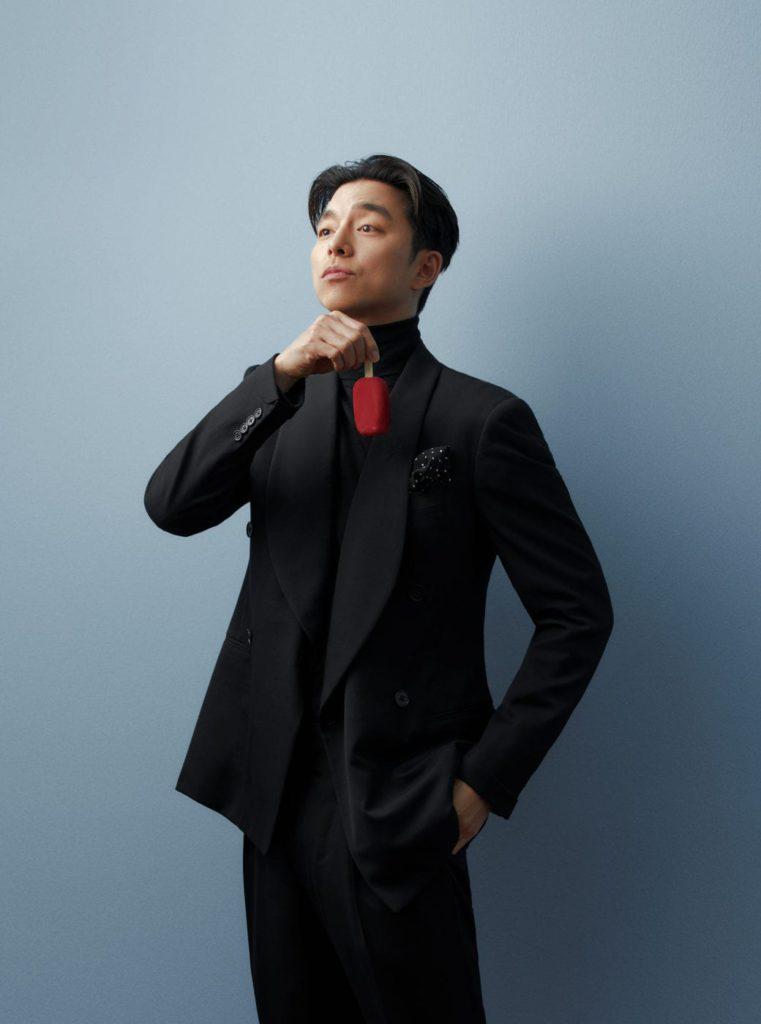 Descubre cuál es la rutina diaria las pasiones de Gong Yoo