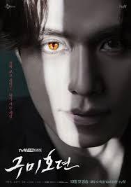 ¡Entérate cuáles son dramas que se estrenarán en Octubre!