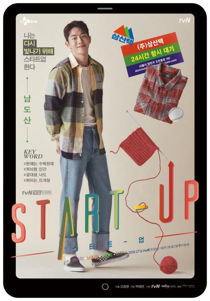 Presentan los poster individuales de los personaje en Start-Up