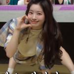 La flexibilidad de Dahyun de TWICE causa miedo ¡Mírala!