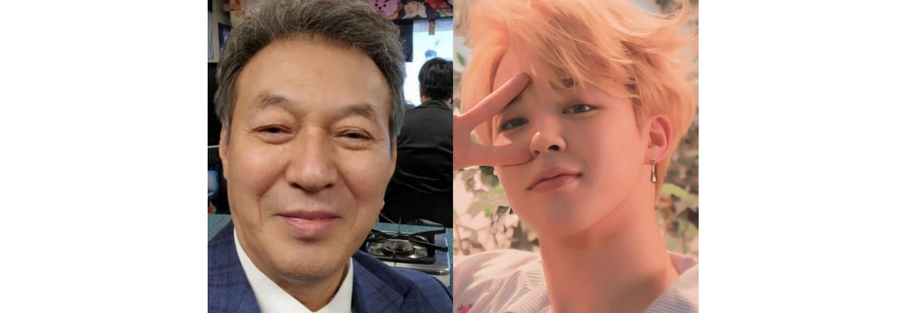 El reconocido actor Kim Kap Soo se une a Weverse para dejarle un mensaje a Jimin de BTS