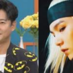 Chun Myeong Hoon rinde homenaje a 'Daechwita' de Agust D