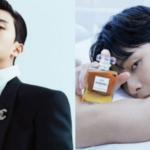 Park Seo Joon hace alarde de sus ardientes músculos en nuevas imágenes con 'ELLE Korea