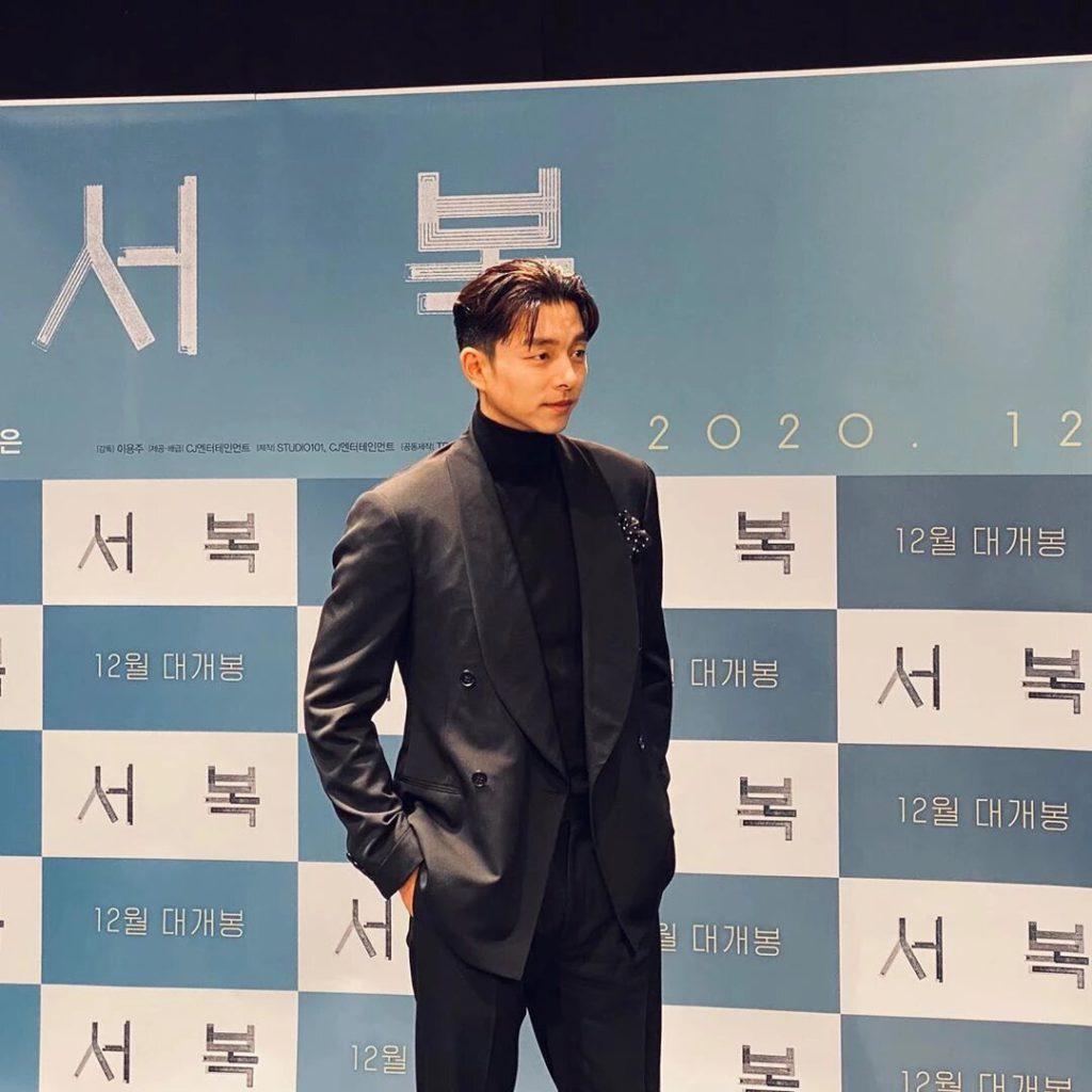 Netizens coreanos detestan el nuevo Look de Gong Yoo