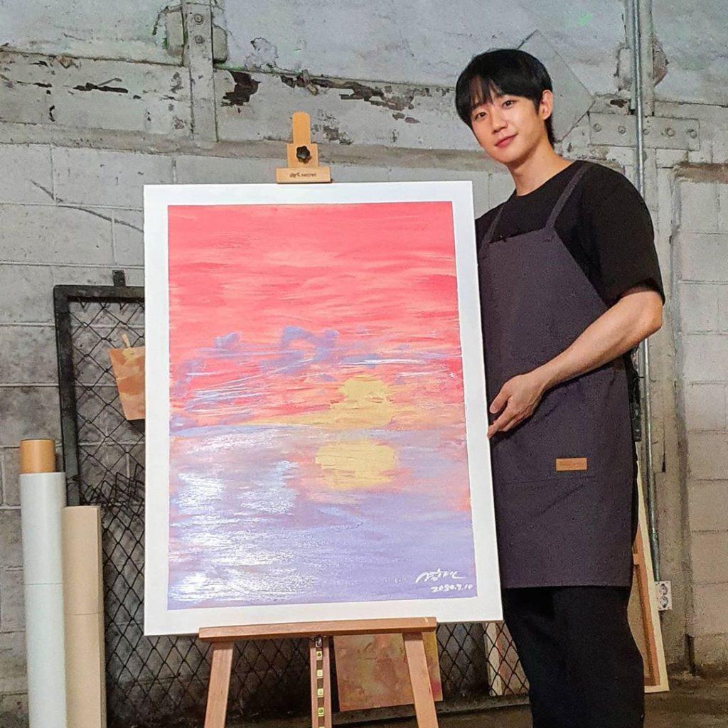 ¡OMG! No creerás cual es el talento secreto de Jung Hae In 0