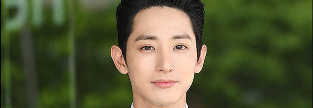 Lee Soo Hyu y Seo In Guk, se encuentra en conversaciones para el kdrama Ruin