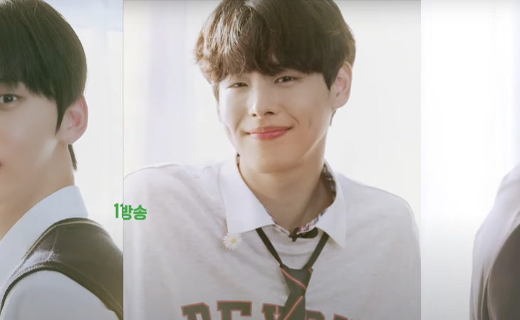 Mira porque Minhyun de NU'EST, Byungchan de VICTON y Noh Jong Hyun son los compañeros perfecto de clase