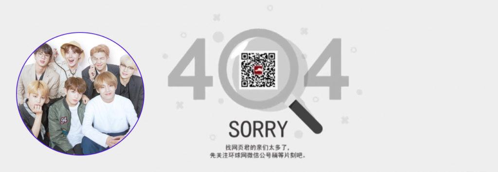Meios de comunicação chineses removem artigos que criticam a BTS
